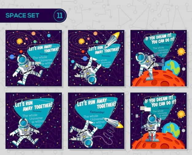 Set van vectorillustraties over de ruimte.
