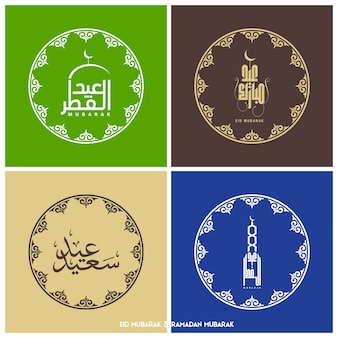 Set van vier gouden arabische islamitische kalligrafie tekst ramadan kareem op abstracte achtergrond handdrawn wenskaart of uitnodigingskaart collectie creatieve achtergrond in pastelkleuren