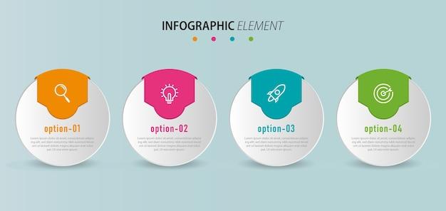 Set van zakelijke cirkel infographic sjabloon