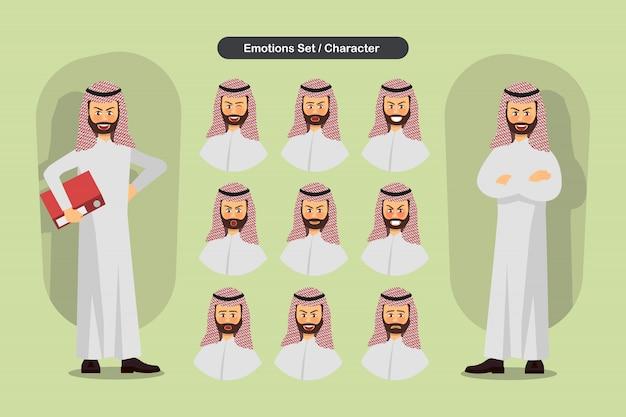 Set van zakelijke moslim man gezichtsuitdrukkingen verschillende uitdrukkingen.