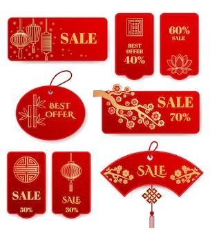 Set verkooplabels en tags. chinees nieuwjaar. label aziatische promotie, consumentisme