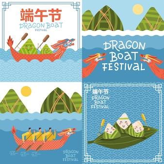 Set vierkante illustratiekaarten. twee chinese rijst dumplings stripfiguren in rode drakenboot. duanwu of zhongxiao. rivierlandschap met chinese drakenboot met mannen.