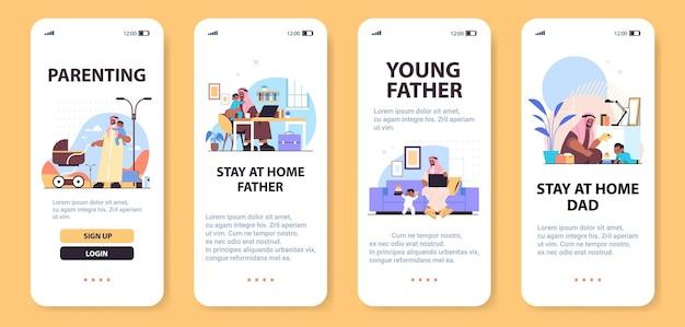Set zwarte moslim arabische vader tijd doorbrengen met kleine baby zoon vaderschap ouderschap concept smartphone schermen collectie horizontaal volledige lengte kopie ruimte vectorillustratie