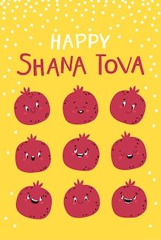 Shana tova-wenskaart, rosh hashanah-wenskaart, met vakantiesymbool, granaatappel op een honingachtergrond. grappige personages met verschillende emoties. joods nieuwjaar. kinderachtig illustratie
