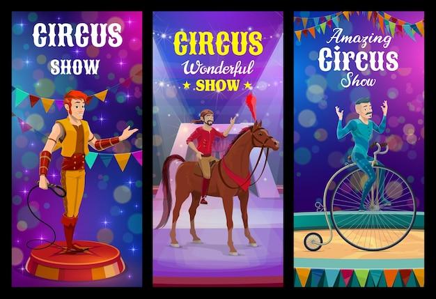 Shapito circusdieren trainer en acrobaat karakters. top circusvoorstelling, wilde dieren temmer, paardenacrobaat en eenwieler rijdende artiesten tonen op circuspodium