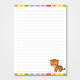 Sheet sjabloon. lijntjes papier.