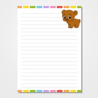 Sheet-sjabloon voor notebook, kladblok, dagboek. met de afbeelding van een schattig karakter.