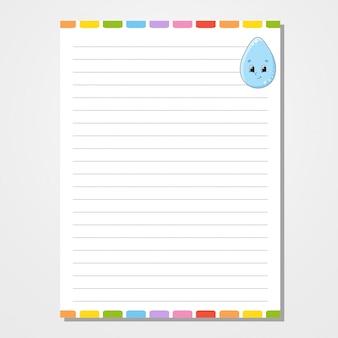 Sheet-sjabloon voor notebook, kladblok, dagboek.