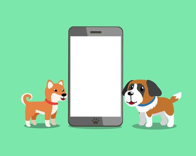 Shiba inu hond en saint bernard hond met smartphone