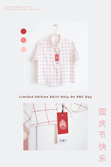 Shirt voor nationale chinese dag