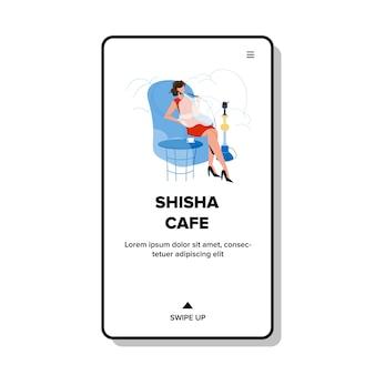 Shisha cafe ontspannen en roken vrouw