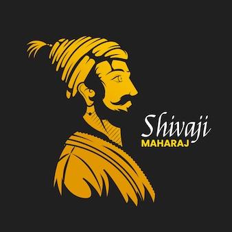 Shivaji maharaj illustratie