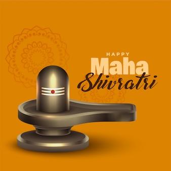 Shivling idol voor maha shivratri festival