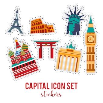 Showplace illustratie met alle beroemde gebouwen.