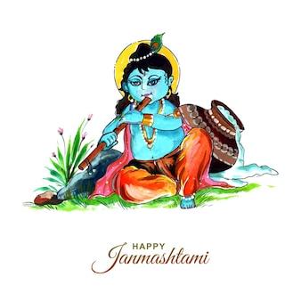 Shree krishna janmashtami festivalkaart achtergrond