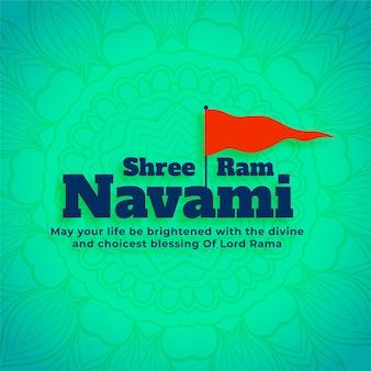 Shree ram navami hindoe festival decoratieve wenskaart met vlag