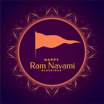 Shree ram navami hindoe festival decoratieve wenskaart