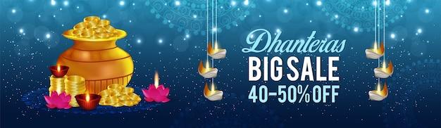 Shubh dhanteras grote verkoop sjabloon voor spandoek