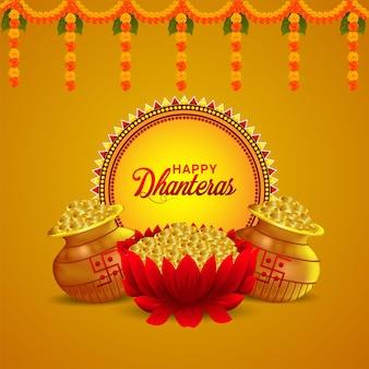Shubh dhanteras indiase festivalachtergrond met gouden muntpot