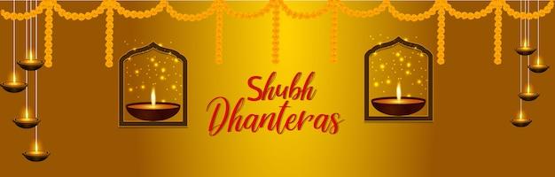 Shubh dhanteras koptekst op gele achtergrond.