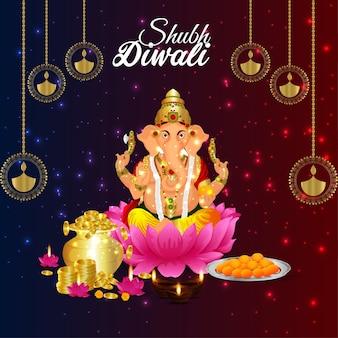 Shubh diwali-achtergrond en creatieve illustratie van heer ganesha