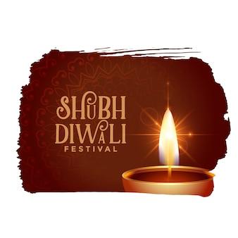 Shubh diwali-achtergrond met glanzend diya-ontwerp