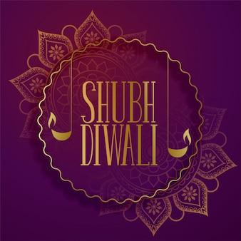 Shubh diwali achtergrond