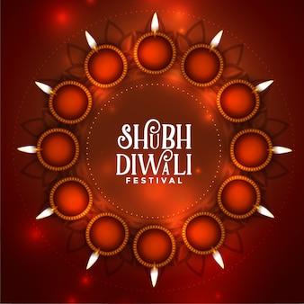 Shubh diwali diya cirkel decoratie achtergrondontwerp