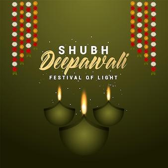 Shubh diwali festival van lichte uitnodiging wenskaart en achtergrond