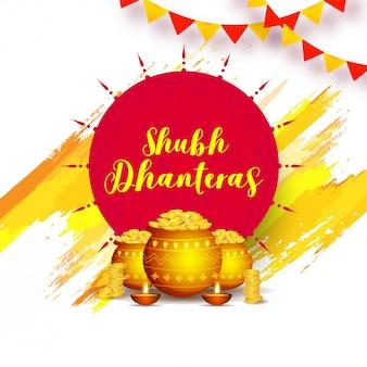 Shubh (happy) dhanteras ontwerp illustratie