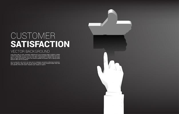 Silhouet zakenman hand aanraken 3d duim omhoog pictogram. concept van klanttevredenheid, klantbeoordeling en rangorde.