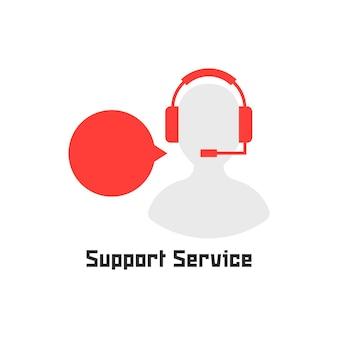 Silhouetassistent zoals ondersteuningsservice. concept van secretaris, live feedback, overleg, tech consultant. geïsoleerd op een witte achtergrond. vlakke stijl trend moderne logo ontwerp vectorillustratie