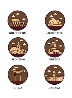 Simple landmark illustration set