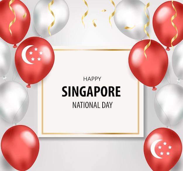 Singapore nationale feestdag vakantiekaart, sjabloon voor uw ontwerp. onafhankelijkheidsdag. vector illustratie.