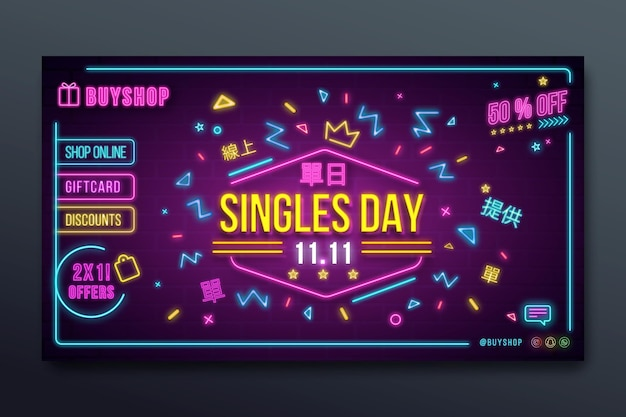 Singles 'day neon banner sjabloon
