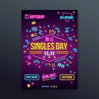 Singles 'day neon flyer-sjabloon