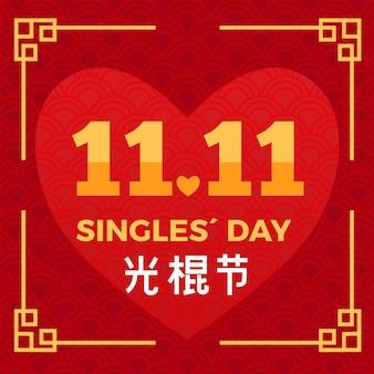 Singles 'day-viering rood en goud