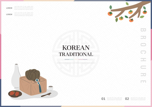 Sjabloon met koreaanse traditie patroon achtergrond brochure