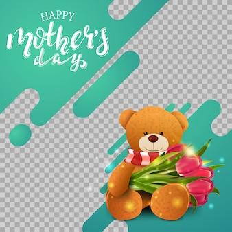 Sjabloon moederdag achtergrond met neon lijnen