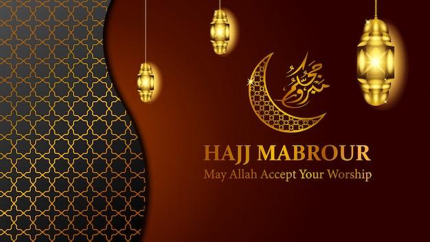 Sjabloon van hajj mabrour achtergrond met lantaarns en halve maan