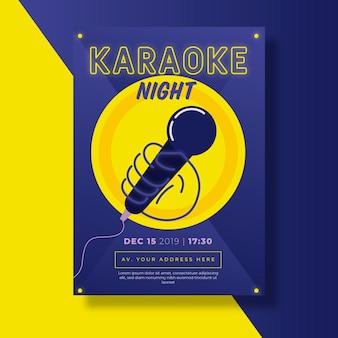 Sjabloon voor abstract karaoke-poster