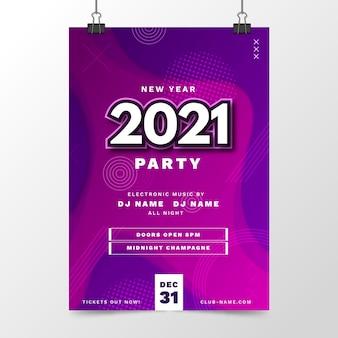 Sjabloon voor abstract nieuwjaar 2021 partij folder Gratis Vector