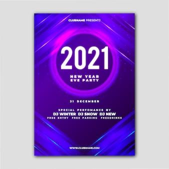 Sjabloon voor abstract nieuwjaar 2021 partij folder