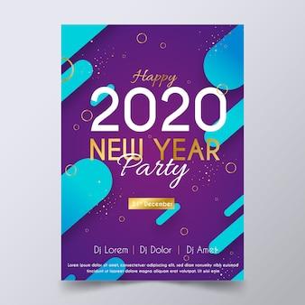 Sjabloon voor abstract nieuwjaar feest folder