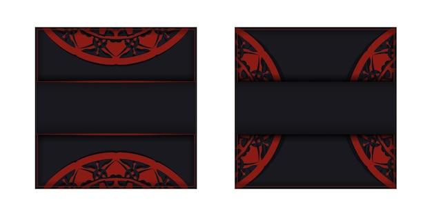 Sjabloon voor afdrukontwerp briefkaart zwarte kleuren met grieks ornament. een uitnodiging voorbereiden met een plaats voor uw tekst en luxe patronen.