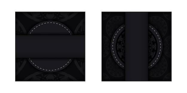 Sjabloon voor afdrukontwerp briefkaart zwarte kleuren met griekse patronen. een uitnodiging voorbereiden met een plaats voor uw tekst en luxe ornament.
