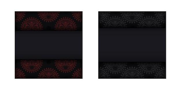 Sjabloon voor ansichtkaarten met printontwerp in zwarte kleur met een masker van de goden. een uitnodiging voorbereiden met een plaats voor uw tekst en een gezicht in de stijl van polizen.