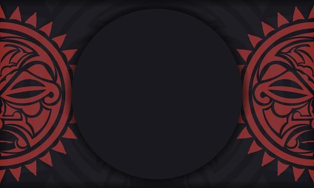 Sjabloon voor ansichtkaarten met printontwerp in zwarte kleur met een masker van de goden. vector bereid uw uitnodiging voor met een plaats voor uw tekst en een gezicht in een polizeniaanse stijl.