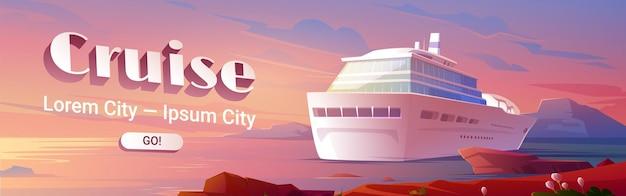 Sjabloon voor bestemmingspagina's voor zeeschepen cruise cartoon