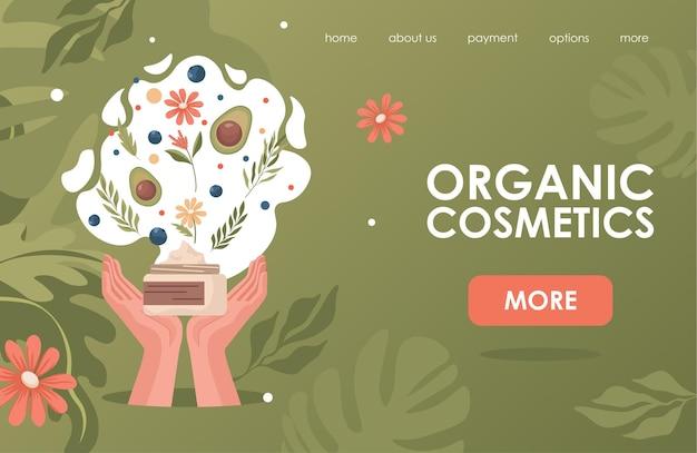 Sjabloon voor bestemmingspagina voor biologische cosmetica